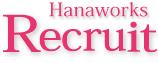 hanaworks